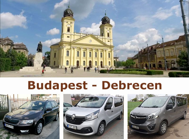 Трансфер Будапешт - Дебрецен